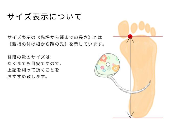 二枚歯 桐下駄 日本製 阿波しじら織 鼻緒 選べる3種類 白木台75>