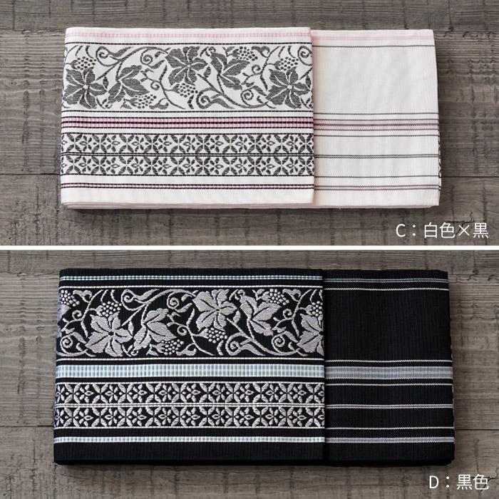 正絹 半幅帯 長尺 博多織 小袋帯 葡萄 唐草 柄 選べる4色 日本製 1428>