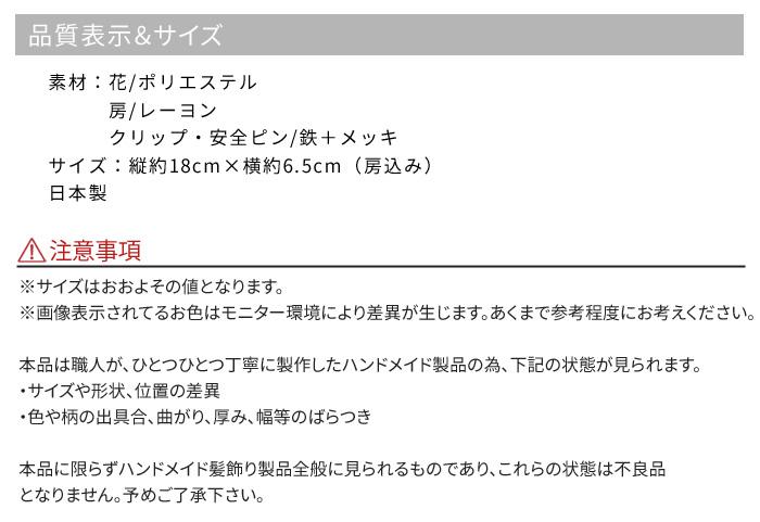 髪飾り 成人式 ピンポンマム 花 紫 選べる8タイプ 日本製 浴衣 振袖>