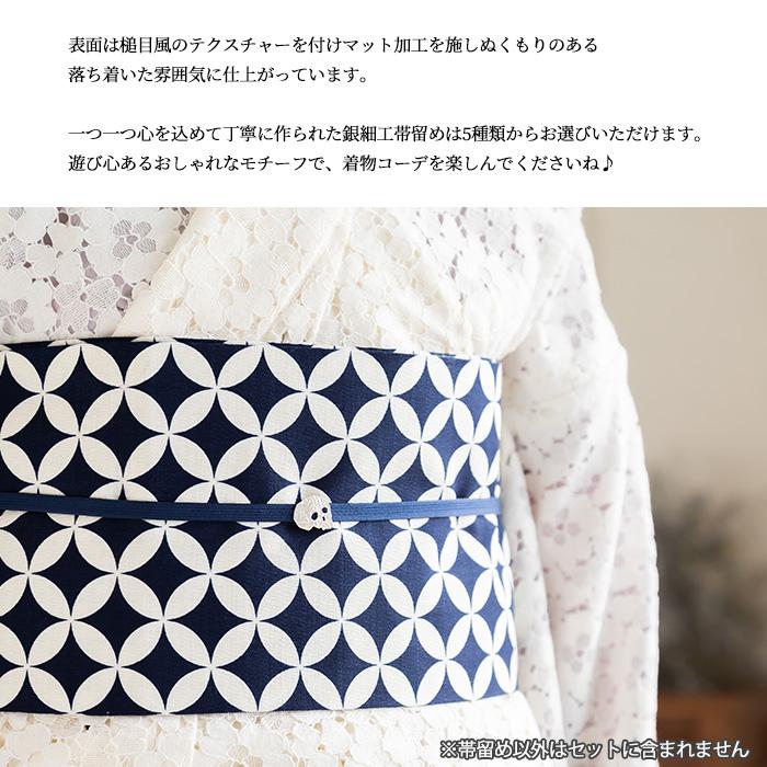 帯留め T.O.D 銀細工 KI・RI・E 表面 マット仕上げ 5種類 日本製>