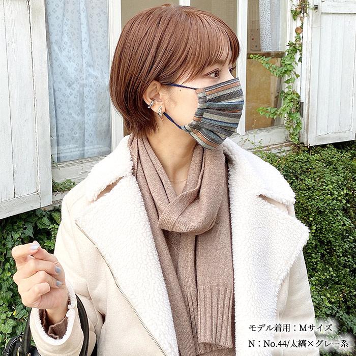 超快適 アウトラスト とろみ 阿波しじら織 ウール マスク 洗える 日本製>