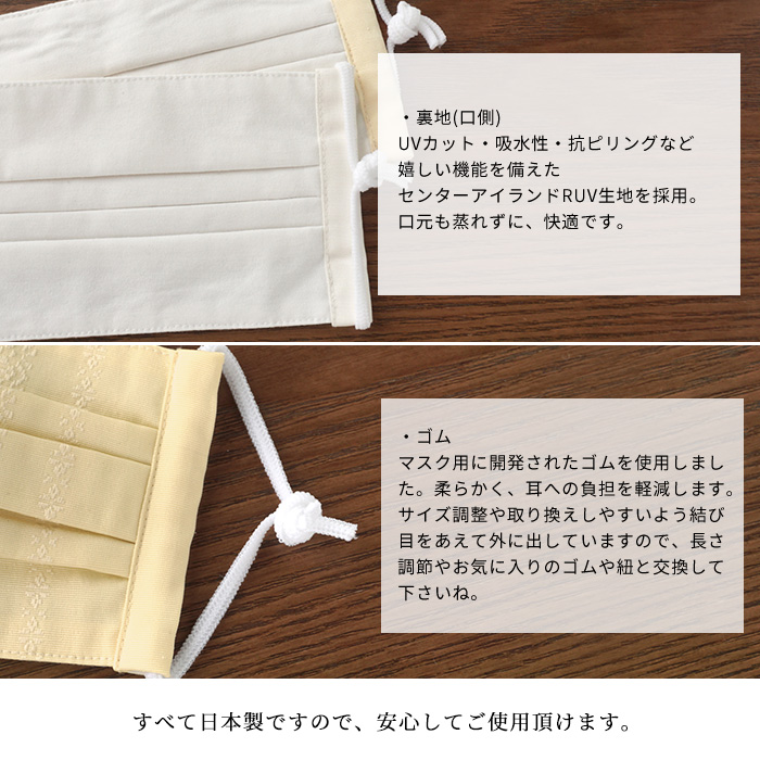 洗える シルク マスク 日本製 献上 博多織 正絹 マスク 全2色 2柄 M L>