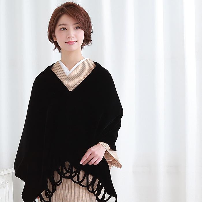 ベルベット 和装 ショール ストール 黒 ループ ショール 大判 日本製>