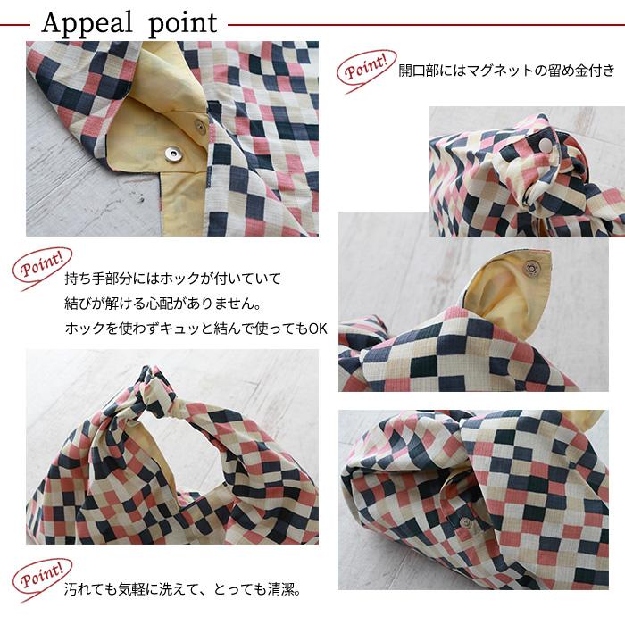 和柄 巾着袋 東袋 和柄 おしゃれ レトロ あづま袋 全17種類 日本製>