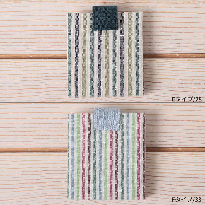 かわいい じゃばら カードケース 遠州綿紬 S29-002 全6種類 日本製>
