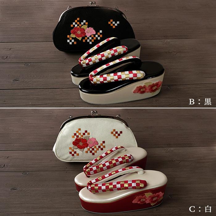 振袖 草履 バッグ セット 厚底 ヒール フリーサイズ 市松 椿 刺繍 選べる3色>