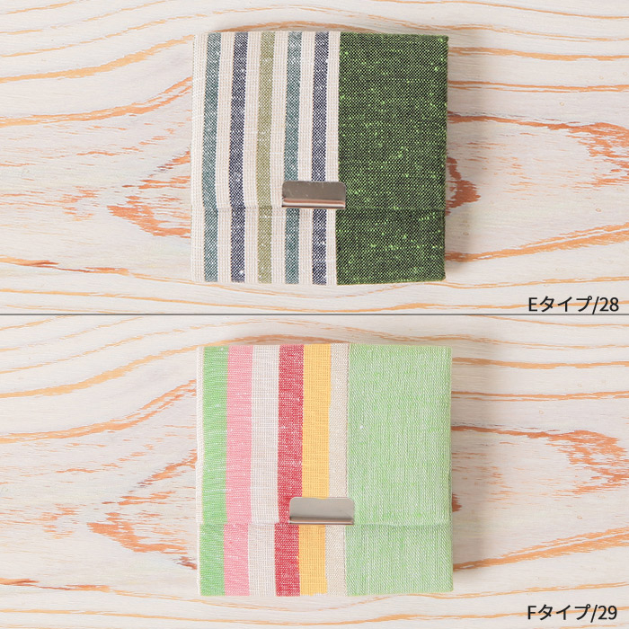 可愛い 箱形 小銭入れ 遠州綿紬 S24-002 全8種類 日本製>
