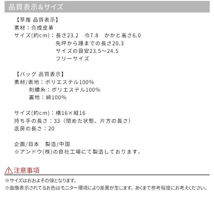 振袖 草履 バッグ セット 厚底 ヒール フリーサイズ 橘 菊 刺繍 選べる3色>