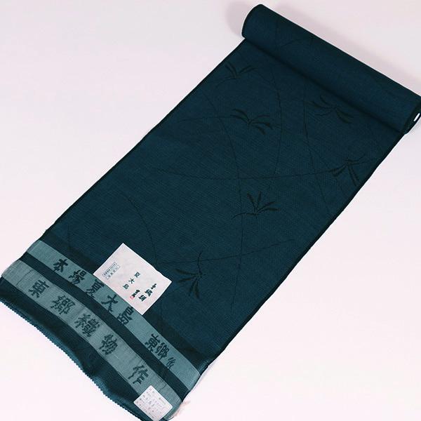 【夏大島紬】 夏大島紬(藍絣、露草に蜻蛉)単衣仕立上税込、送料無料