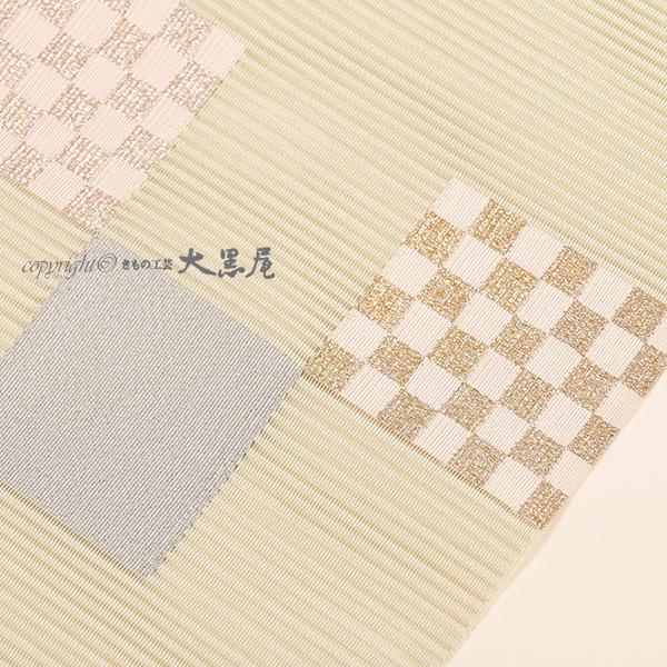 【盡政織物】絽綴れ八寸名古屋帯 (淡緑 モザイク市松)
