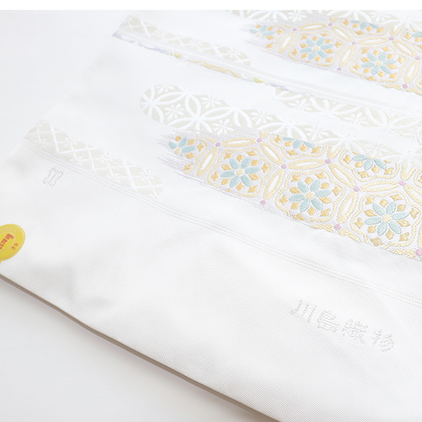 【川島織物】本袋帯 (白地、雅霞)仕立税込 送料無料 超特価50%OFF