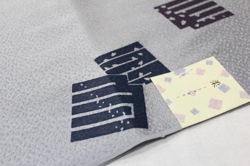 京友禅正絹帯揚げ「霰散らしの地紋に源氏香」