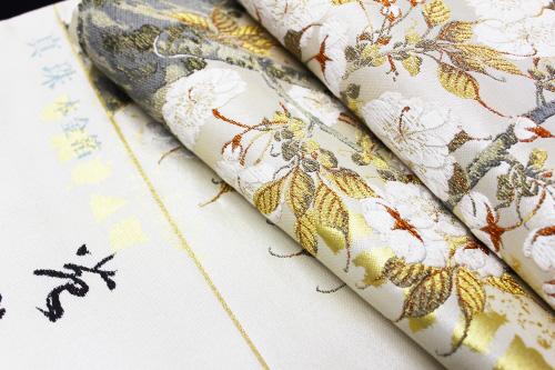 西陣織浅山織物謹製袋帯「真珠本金箔 桜」