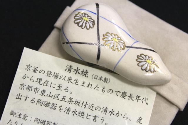 清水焼帯留「ひょうたん/菊」