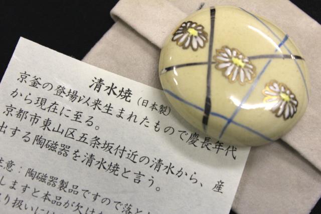 清水焼帯留「楕円/菊」