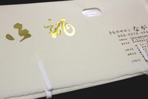 最高級和紙たとう紙 窓・薄紙・台紙付き(3つ折り用・帯用)