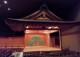 10月8日(月祝)  坂井清音会大会(東京都渋谷区)