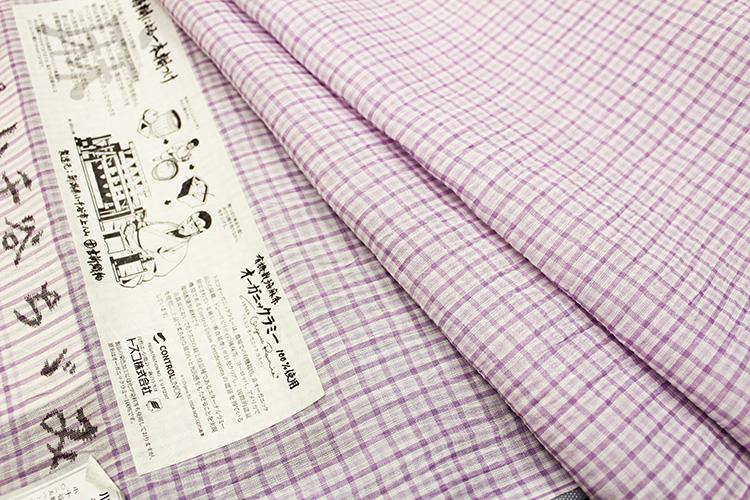 吉新織物謹製 小千谷ちぢみ「格子」