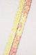 京都組紐匠謹製 長尺手組紐正絹帯締め「虹色 に特選金銀糸使用」