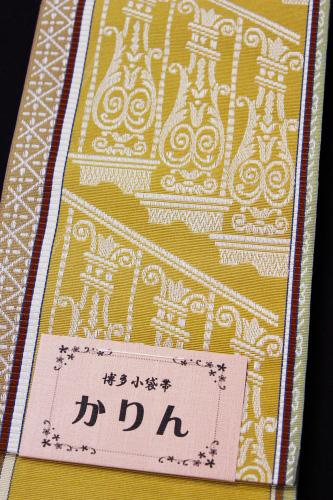 本場筑前博多織小袋帯「壁画」