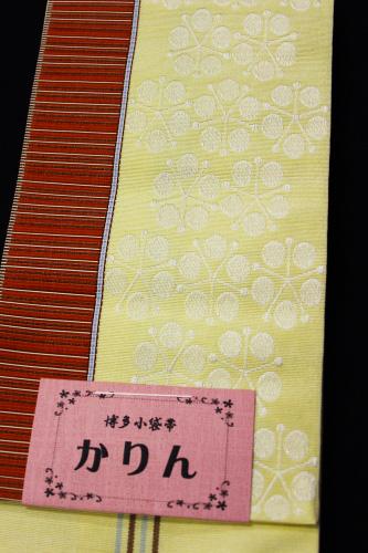 本場筑前博多織小袋帯「横段に梅」