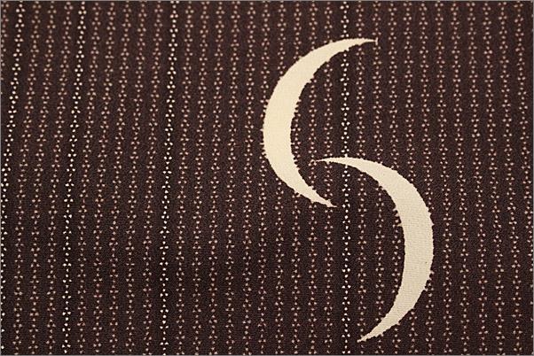 洗える着物 Sサイズ 袷 小紋 茶色系地に三日月柄の着物