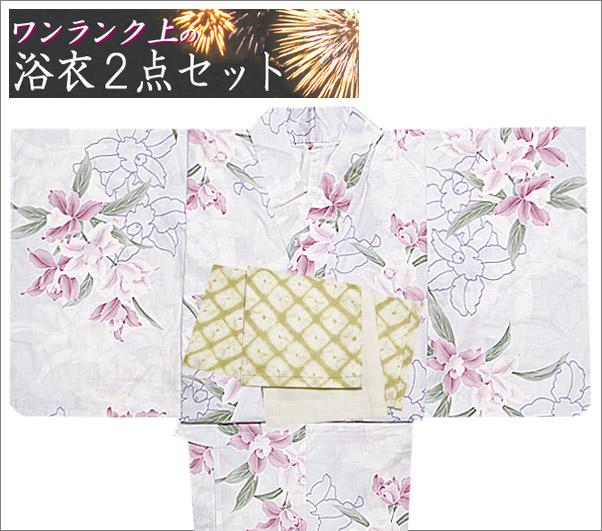 ワンランク上の 浴衣2点セット 17-10.淡いブルー地に花柄の浴衣と黄緑色の絞りの帯 フリーサイズ