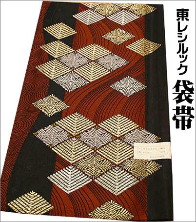 袋帯(東レ シルック糸使用) 黒地に松菱柄 仕立済み