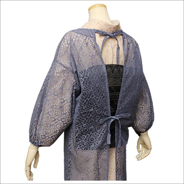 レース割烹(かっぽう)着ロング丈・V衿タイプ 日本製  全3色