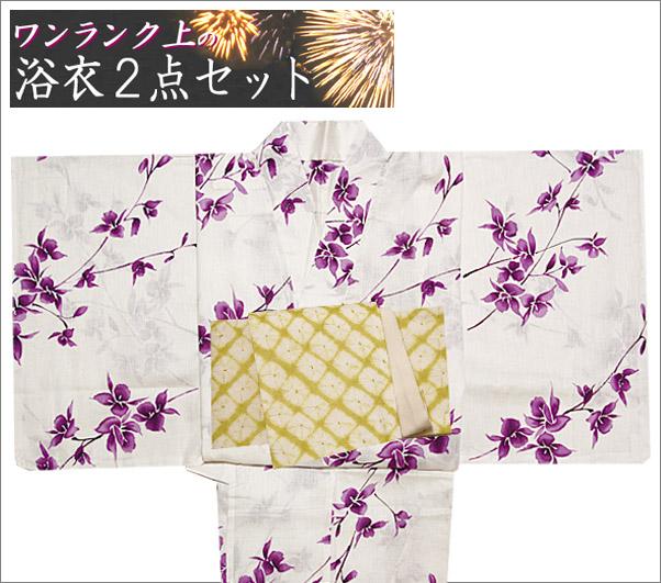 浴衣2点セット 白地に蔦柄の浴衣(綿×麻)と黄緑×白地の絞り柄 フリーサイズ