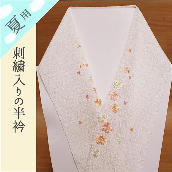 刺繍半襟 絽 夏用 白地にオレンジ×サーモンピンク系の花柄