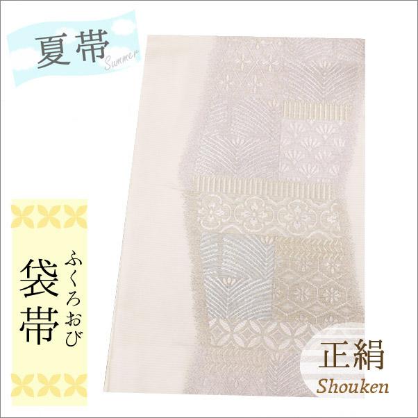 夏帯 袋帯(正絹/仕立て上がり品) 白地に幾何学柄 (株)イシハラ謹製・西陣織