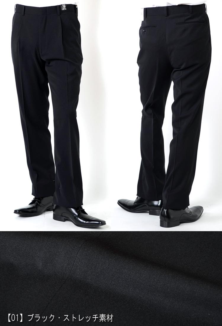 スラックス 春夏1タックスラックス 日本製生地 ミルパ ベーシックモデル 3color カジュアルパンツ ゴルフパンツ ビジネススラックス CoolBiz クールビズ