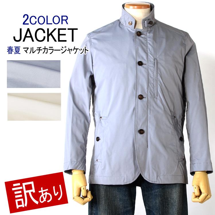 訳あり ジャケット メンズジャケット 2color  スタンドカラージャケット ビジネスジャケット カバーオール M L LL
