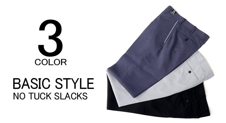 スラックス 春夏ノータックスラックス COOL MAX素材 ベーシックモデル 3color カジュアルパンツ ゴルフパンツ ビジネススラックス CoolBiz クールビズ