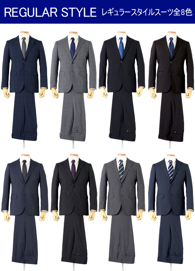スーツ 春夏メンズスーツ WOOL混生地 COOLMAX ご家庭で洗濯可能 サマースーツ レギュラーモデル A体 AB体 BB体 2ツボタンスーツ ビジネススーツ 接触冷感
