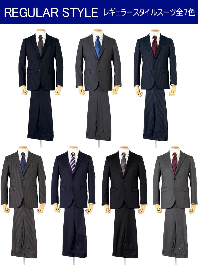 スーツ メンズスーツ WOOL混生地 ご家庭で洗濯可能 オールシーズン レギュラーモデル A体 AB体 BB体 2ツボタンスーツ ビジネススーツ