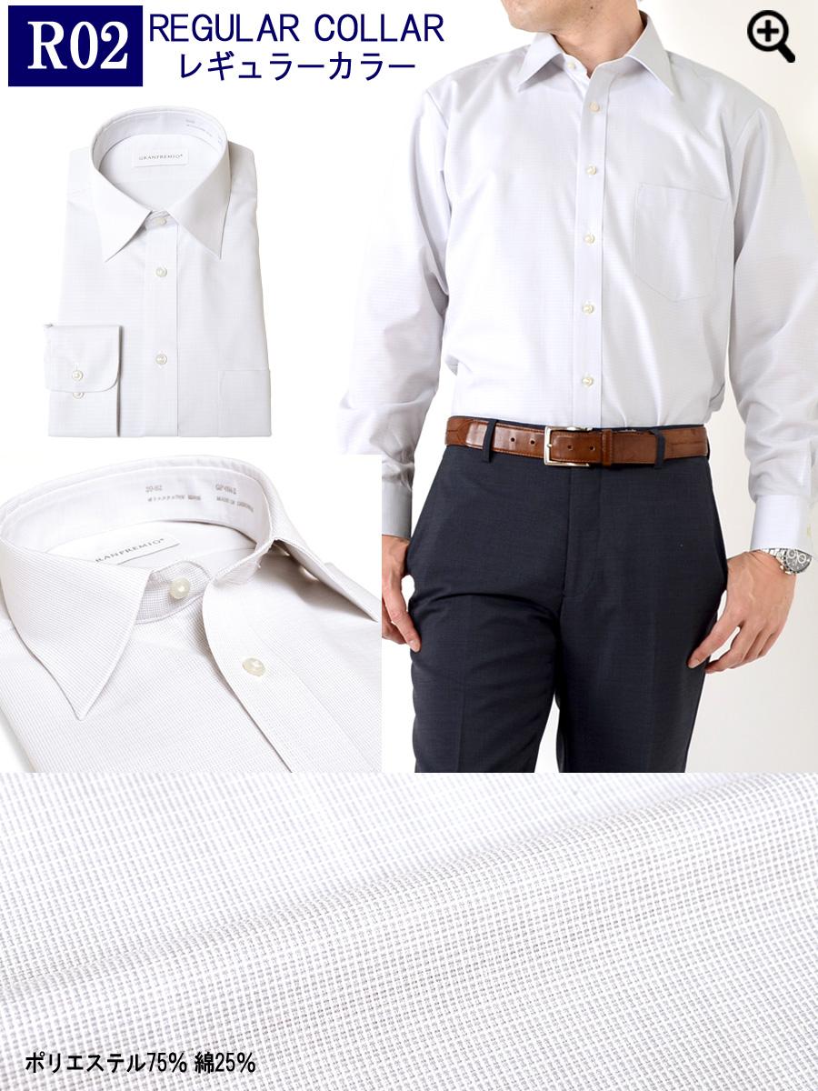 長袖ワイシャツ 形態安定 レギュラーカラー ボタンダウン 長袖 Yシャツ カッターシャツ ワイシャツ ビジネスシャツ