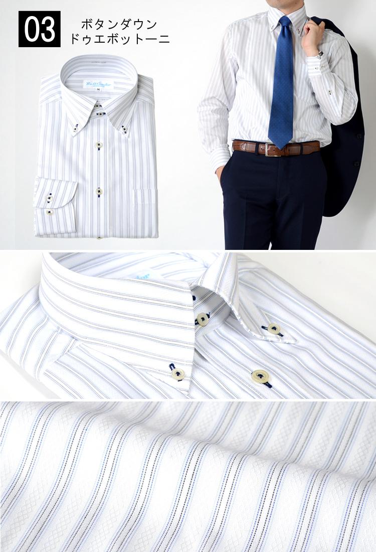 長袖ワイシャツ ボタンダウン ドゥエボットーニ 長袖 Yシャツ カッターシャツ ワイシャツ ビジネスシャツ COOL BIZ