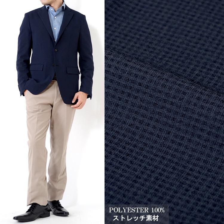 テーラードジャケット メンズ ジャケット 春夏 ストレッチ素材 段返り3ツボタンジャケット ビジネスジャケット COOLBIZ