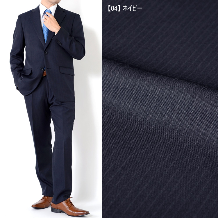 スーツ 秋冬メンズスーツ ベーシックスタイル ご家庭で洗濯可能なスラックス 6COLOR A体 AB体 BB体 2ツボタンスーツ ビジネススーツ