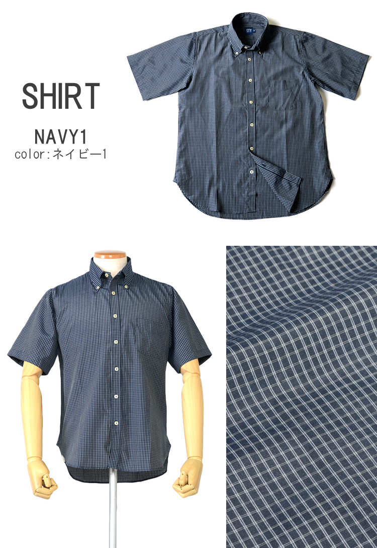 シャツ メンズ 半袖カジュアルシャツ 全5種類 チェック柄 ボタンダウンシャツ サイズ M L LL
