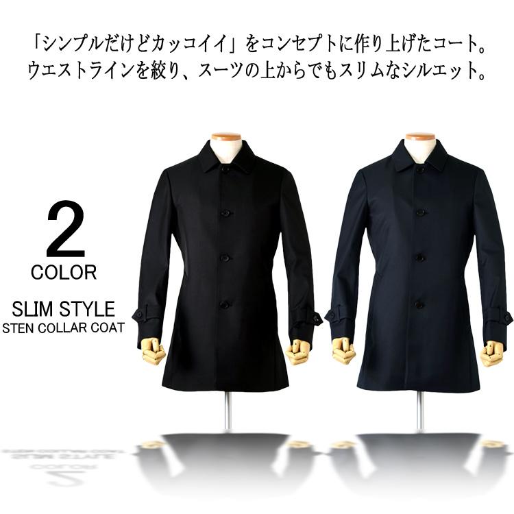 ステンカラービジネスコート スリムモデル(無地)中綿ライナー(取り外し可能)&撥水加工 2color ダークネイビー ブラック/ S M L LL 3L