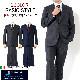 訳あり 処分価格 スーツ 秋冬メンズスーツ イタリア生地 comero コメロ スーツ ベーシックモデル 2color A体 AB体 2ツボタンスーツ ビジネススーツ