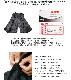 コート メンズ ステンカラーコート ボンディング素材 撥水加工 取り外し可能中綿ライナー付き ビジネスコート S M L ネイビー