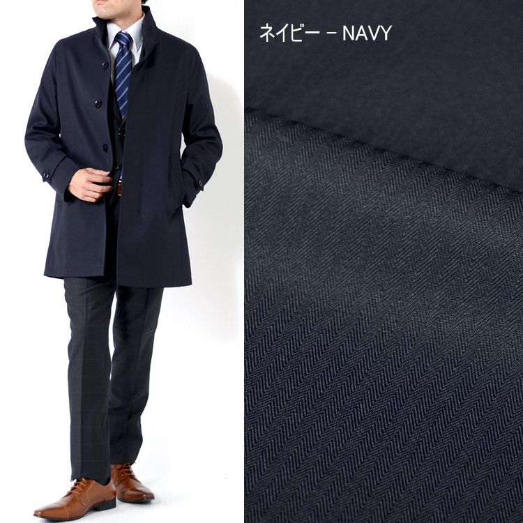 コート メンズ ビジネスコート スタンドカラーコート ボンディング加工 中綿裏地 撥水加 M L LL