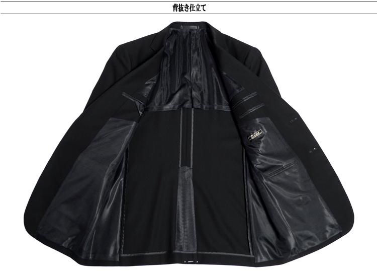 春夏メンズスーツ【サマーフォーマル】 アジャスター付き ベーシックモデル ブラック 無地 A体 AB体 BB体 2ツボタンスーツ