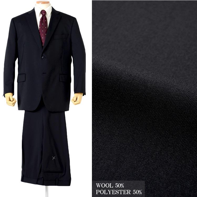 訳あり スーツ メンズスーツ 大きいサイズ BIGサイズ アジャスター付き ベーシック 2ツボタンスーツ ビジネススーツ オールシーズン