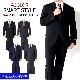 スーツ メンズスーツ 秋冬スーツ アスリートモデル スマートスーツ 4color AB体 BB体 2ツボタンスーツ ビジネススーツ