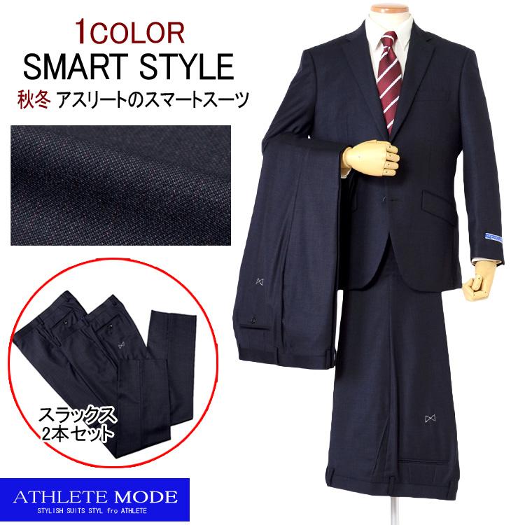 スーツ メンズスーツ 秋冬スーツ アスリートモデル 2パンツスーツ スマートスーツ AB体 BB体 2ツボタンスーツ ビジネススーツ